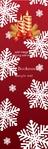 bookmark christmas candle
